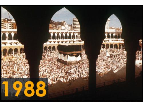 Foto kakbah tahun 1988 (Sumber: Saudi Gazette)