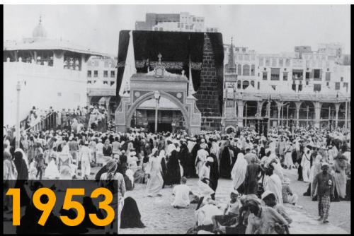 Foto kakbah tahun 1953 (Sumber: Saudi Gazette)