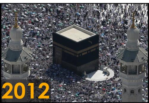 Foto kakbah tahun 2012 (Sumber: Saudi Gazette)