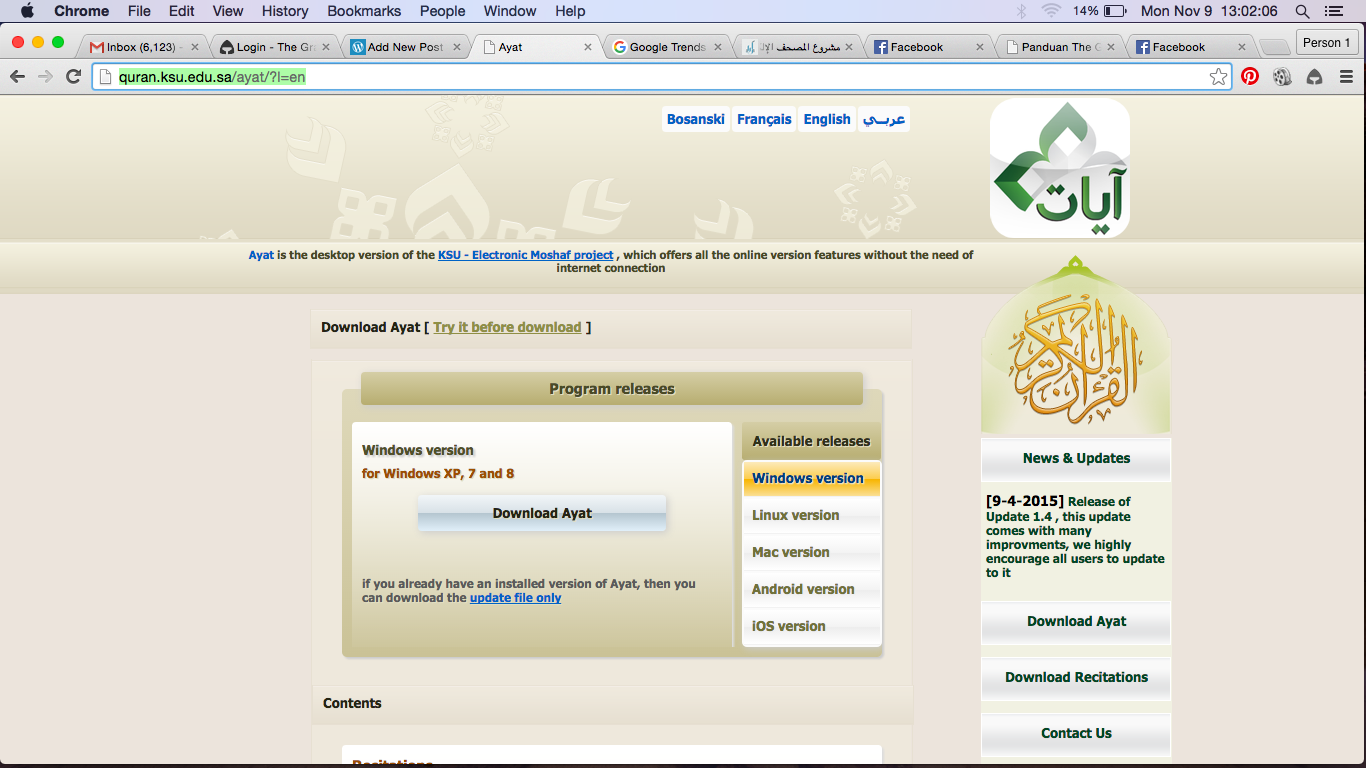 Tampilan halaman download Ayat Quran King Saud University