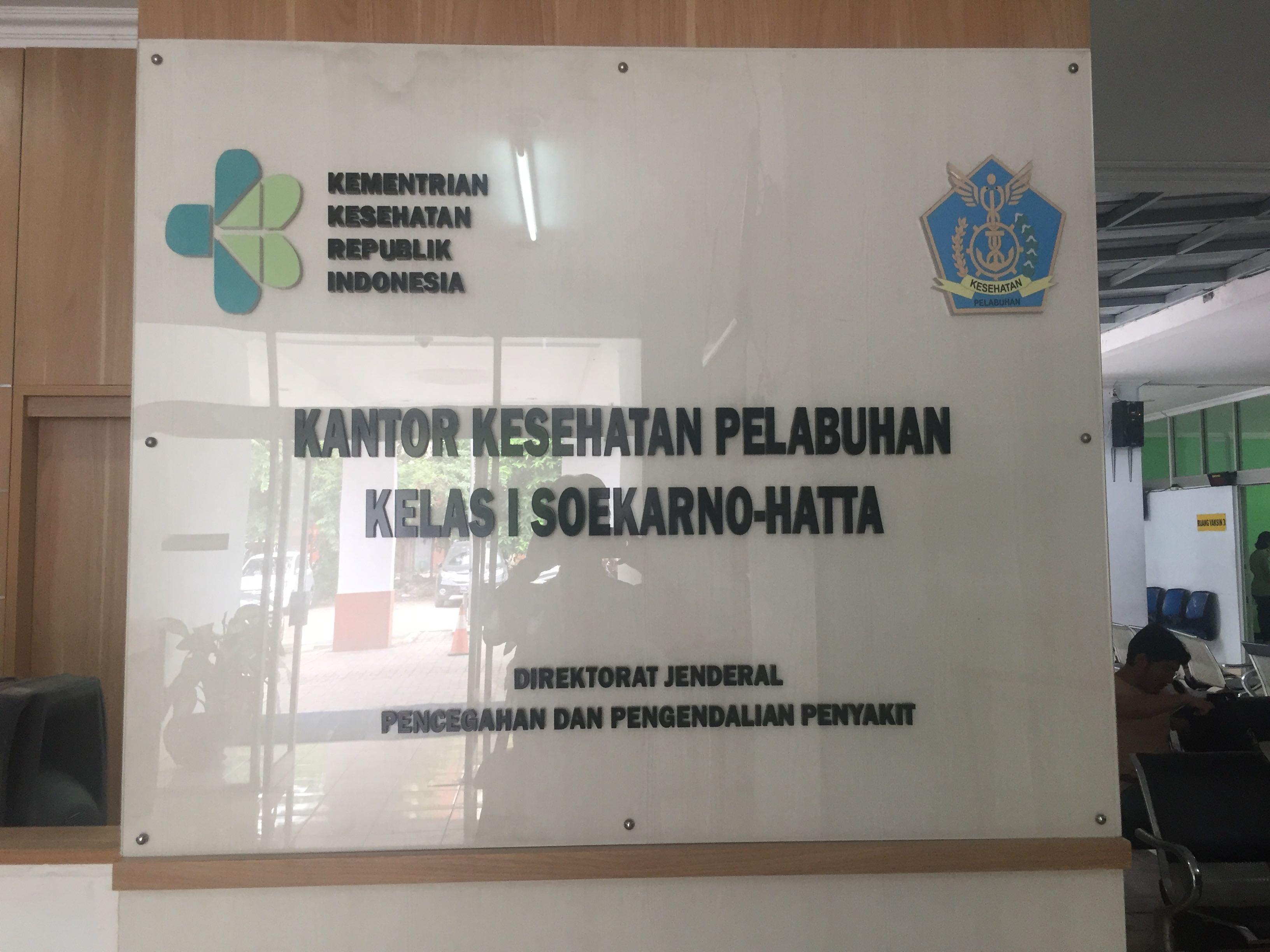 Suntik Vaksin Meningitis Di Kkp Soekarno Hatta Berbagi Tak Pernah Rugi